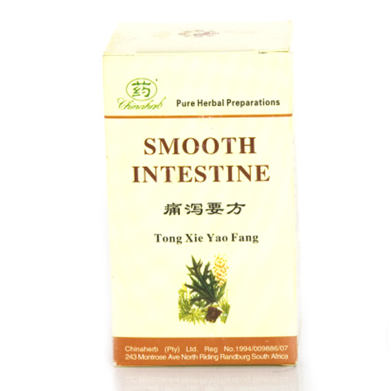 Chinaherb Smooth Intestine (120's)-0