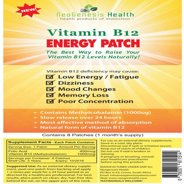 Vitamin B12 Patch 8's-0