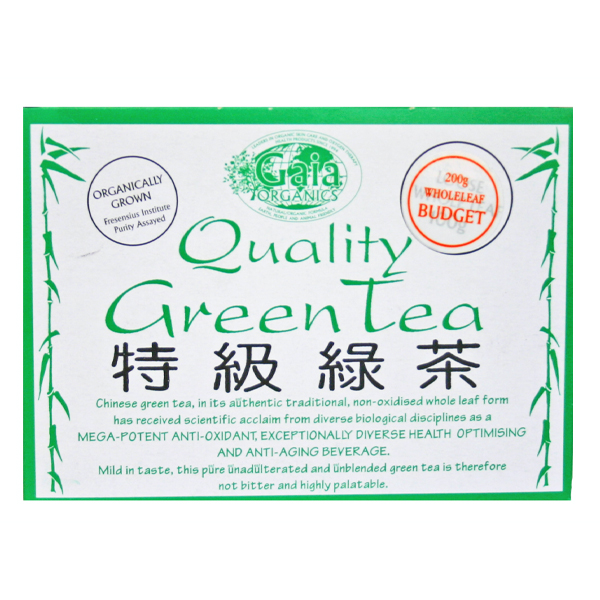Gaia Green Tea looseleaf (200g)